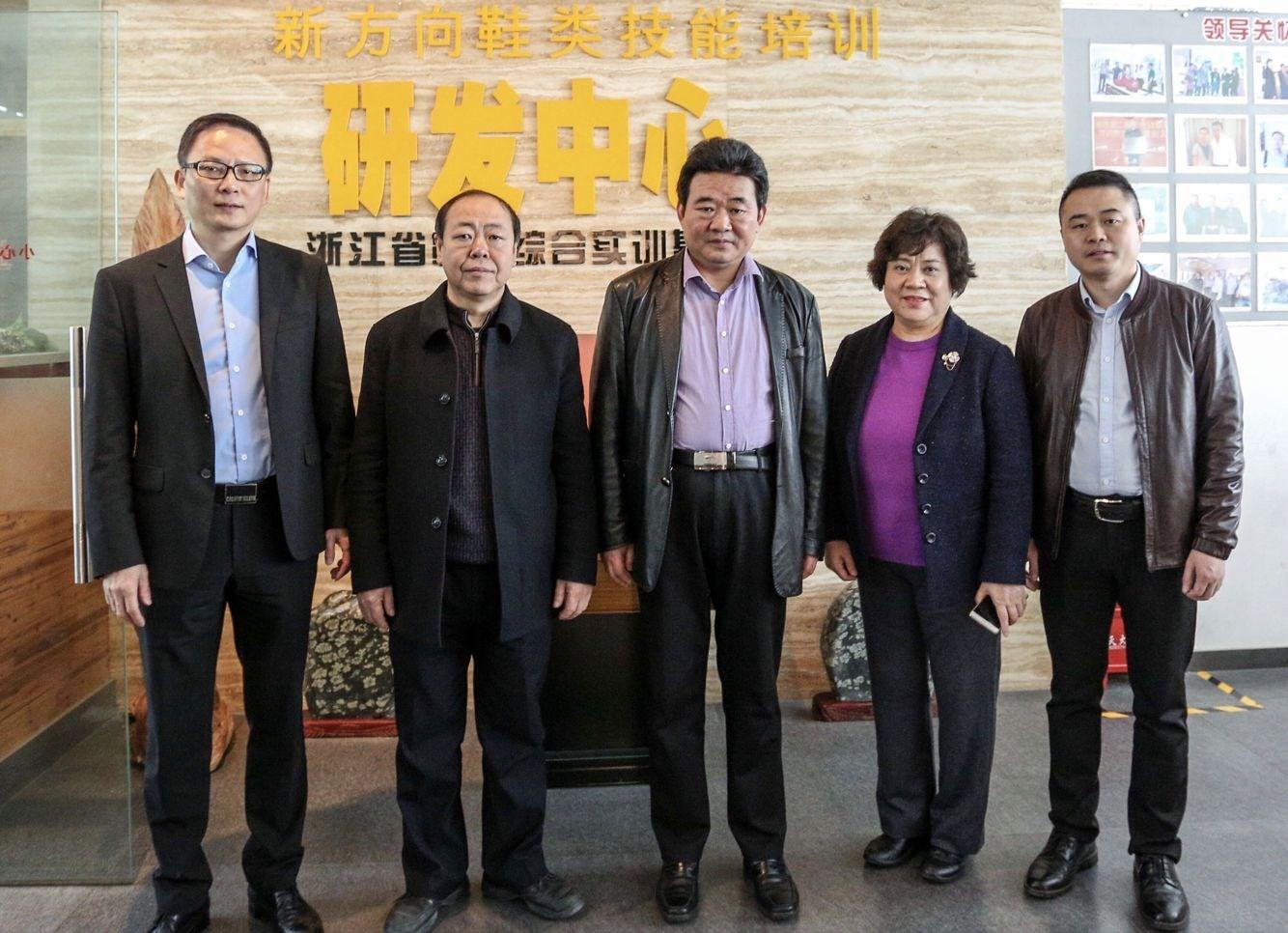 中国皮革协会理事长来校参观指导
