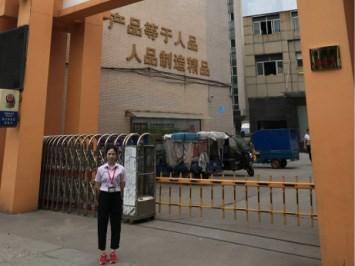 季苏薇-温岭正标鞋业公司设计部主任经理