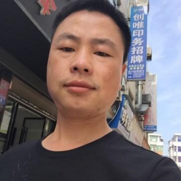 杨一奎-温州微碟鞋业公司开发部经理
