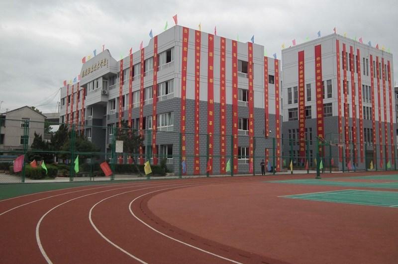 新方向鞋样设计学校共享操场