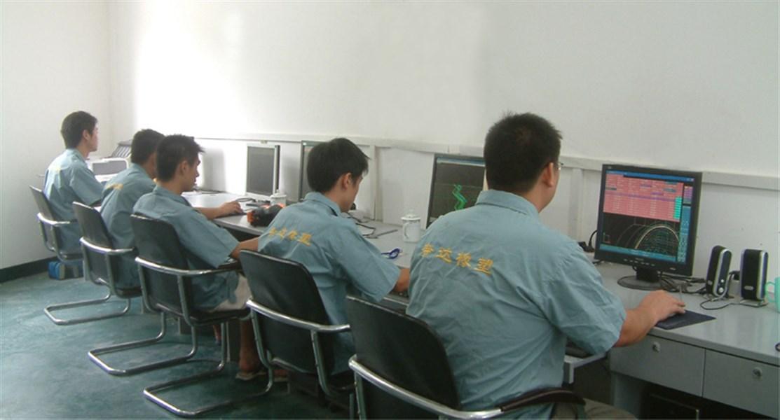 开发设计室
